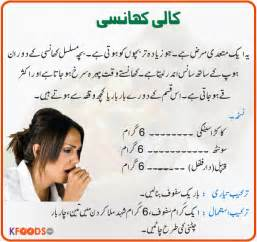 breast ko sakht karne ka tarika in urdu picture 6