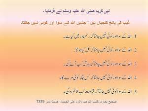 current major problems in karachi in urdu picture 9