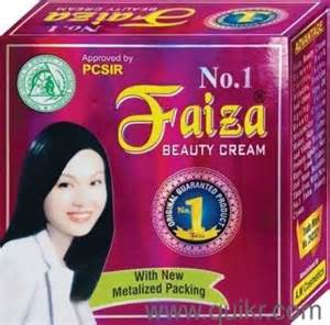 no.1 faiza beauty cream picture 1