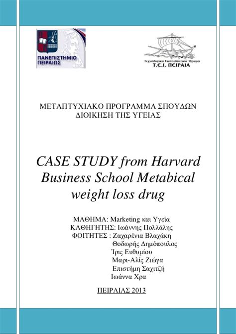 weight loss research study project picture 18