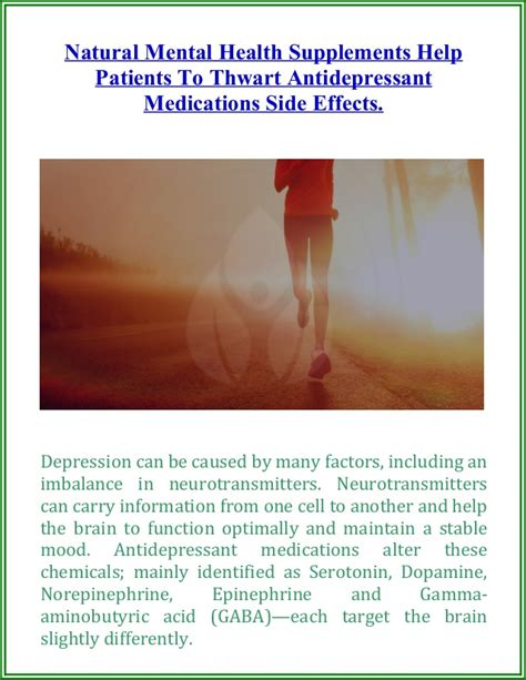 herbal pill to help with side effects from picture 2
