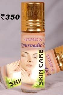 keshbeam hair oil picture 1