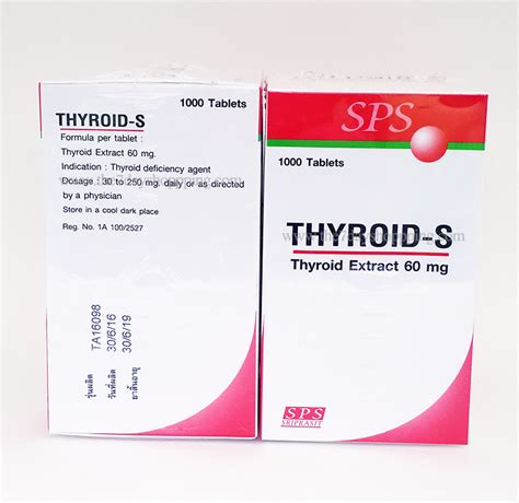 buy thyroid s sriprasit picture 2