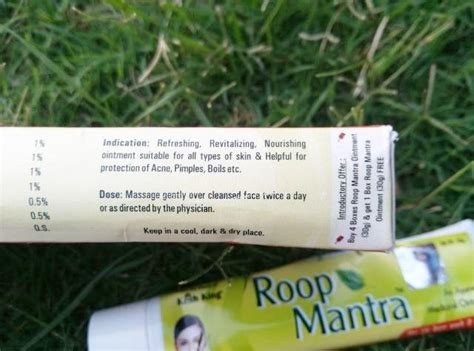 roop mantra face cream is good for skin picture 4