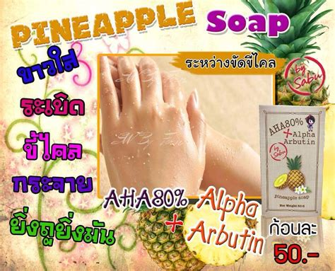 agzakhana online delivery unitone 4 alpha arbutin picture 8