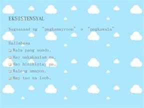 wala pang 7 days uminom na ng pills picture 1