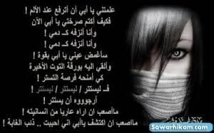 LIBYA FADAEH picture 6