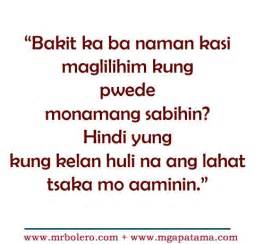 patama quotes para sa mga makakapal ang mukha picture 7