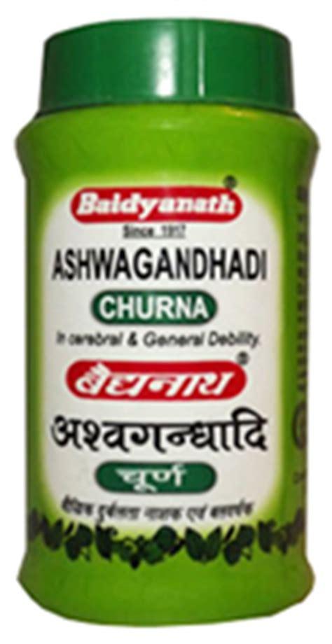 pradrantak churna buy online picture 11