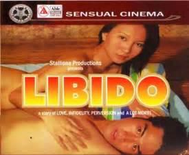 libido films picture 11