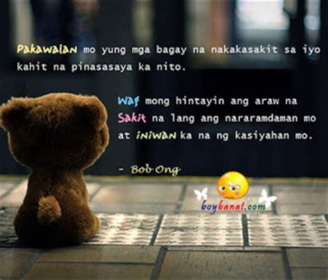 quotes para makahiya ang gamot sa mga taong picture 4