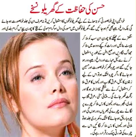 free beauty and skin tips picture 7