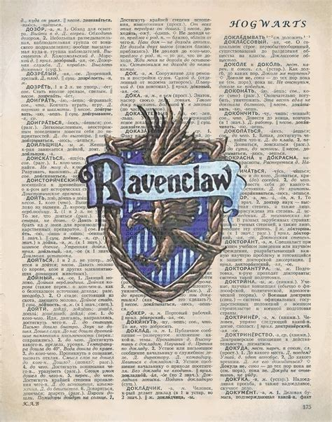 harry potter rp site never tickle a sleeping picture 6