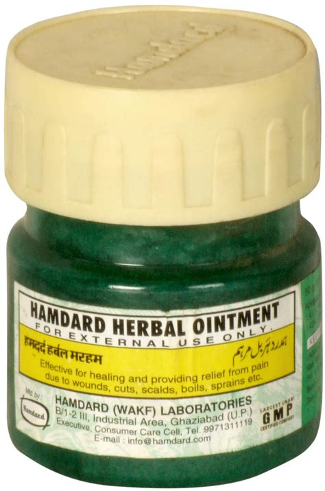 what is the best herbal medicine in hamdard picture 2