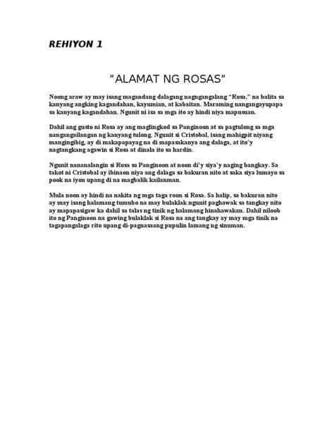 ano ang mga healthy foods para madaling mabuntis picture 11