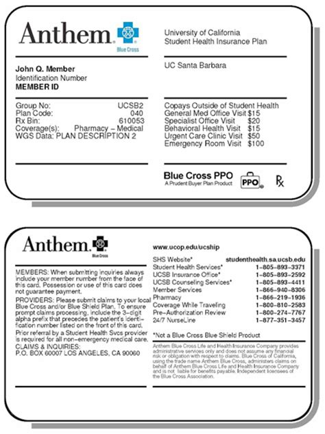 anthem a health insurance plan picture 6