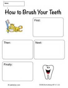 brushing teeth lesson plans for elementary students picture 1