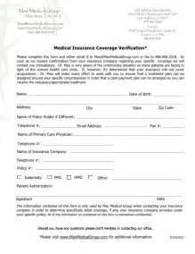 verify health insm picture 1