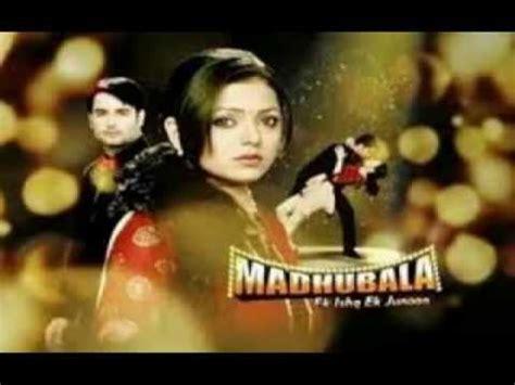 perfomaxx youtube watching hindi picture 5