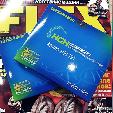 human growth hormone hgh (100iu) picture 6