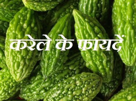 vigora ke fayde in hindi picture 5