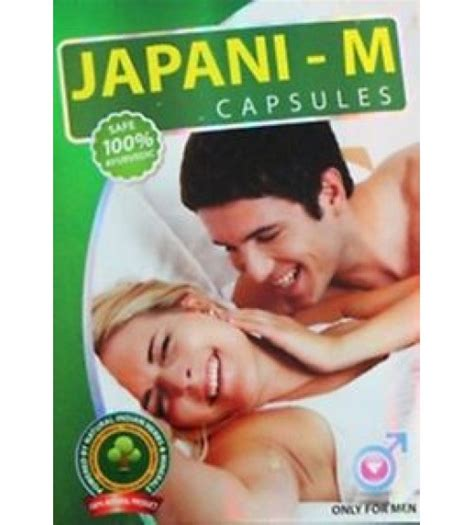 japani f capsules cost in market picture 1