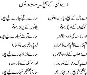 pigeon tips in urdu picture 9