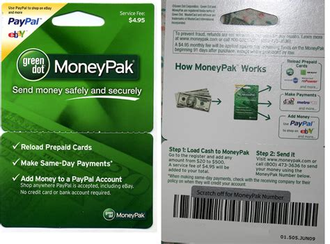 green money pack picture 2