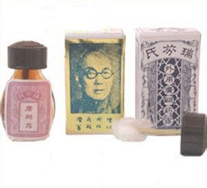 chineese medicine for erection to buy in china picture 12