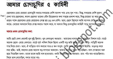 chudachudir websites picture 2