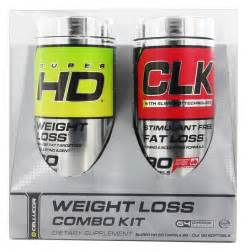 cellucor weight loss combo kit review picture 3