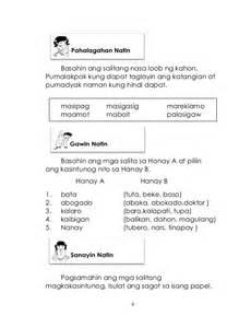 anong songs ang maganda para sa kaibigan picture 5