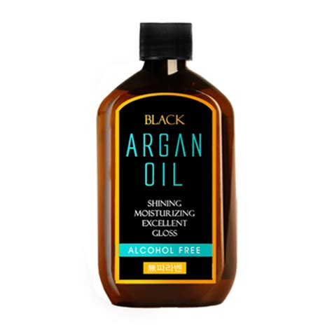 argan oil home business picture 1
