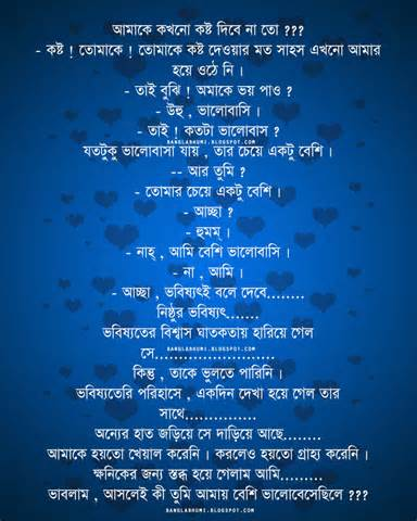 bangla stories picture 11