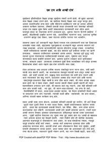 marathi pranay katha in marathi picture 1