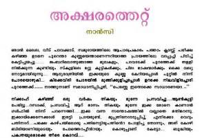 malayalam kambi kadakal manglish online reading picture 13