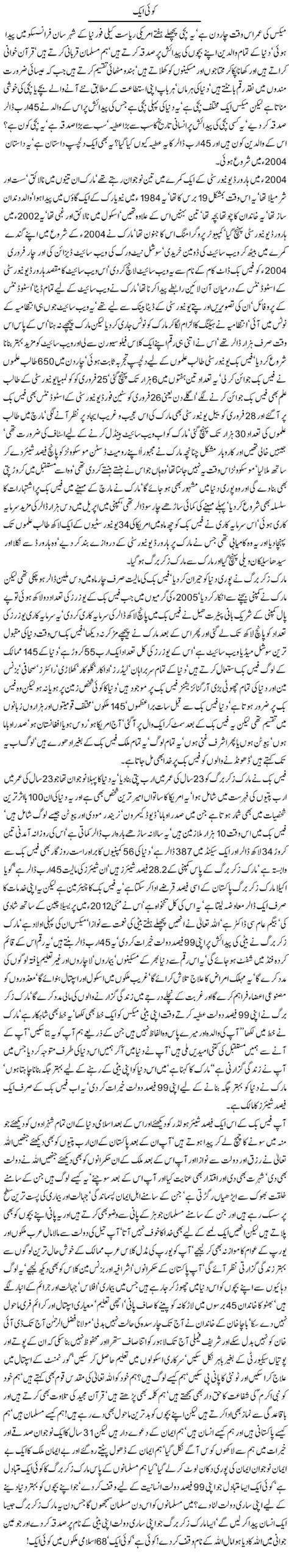 advance medical system karachi picture 6