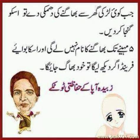 surbex z k faide female in urdu picture 5