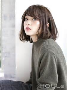 hair cuts with bangs pictures picture 2