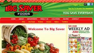 diet food online picture 5