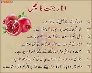 penis healthy karne ka tarika in urdu picture 3
