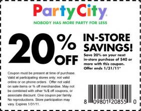party city picture 11
