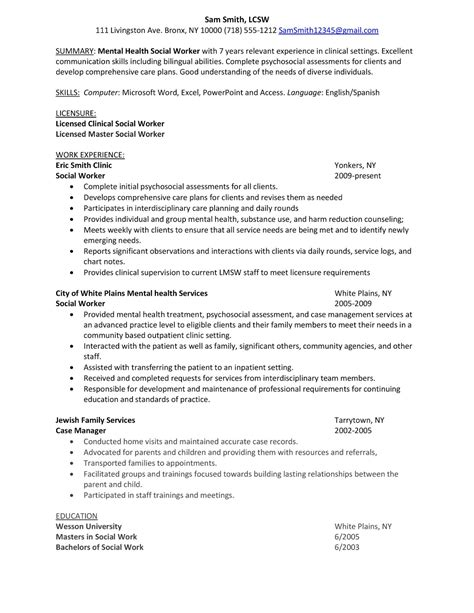 mental health job resume picture 7