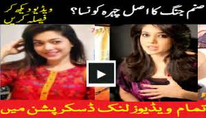 sanam jang weight loss tips picture 3
