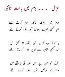 canada k gando urdu kahani picture 19
