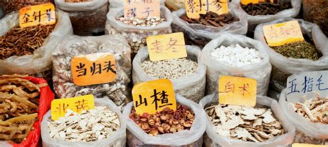chinese herbal s l picture 14