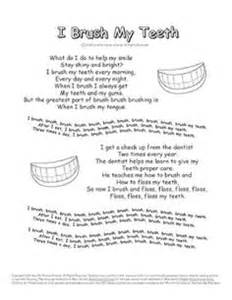 brushing teeth song and preschool picture 19