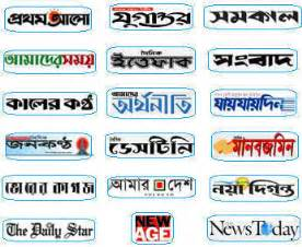 bangla press picture 6