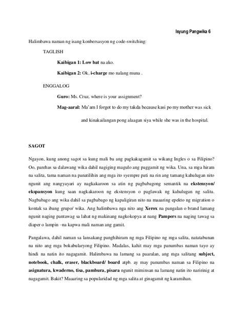 free konseptong papel picture 3