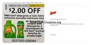 gain coupons picture 6